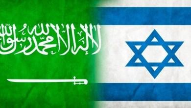 Photo of السعودية تنفي زيارة ولي العهد لإسرائيل سرا