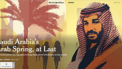 Photo of ولي عهد السعودية في حوار مثير مع جريدة نيويورك تايمز الأميركية
