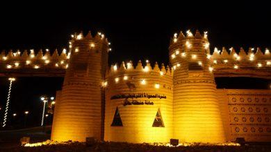 Photo of رفع جودة المنشآت السياحية في حائل بالمملكة العربية السعودية