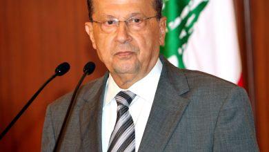 Photo of الرئاسة اللبنانية تنفي معلومات عن استقالة الحكومة