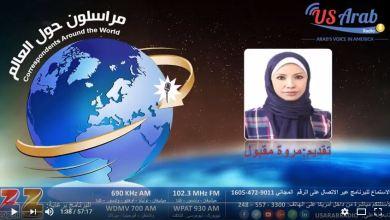 Photo of مشكلة إطلاق النار في أميركا، السياحة في الإمارات، الاقتصاد السعودي، محاربة مصر للإرهاب