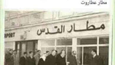 Photo of المقاومة بالذاكرة الفوتوغرافية