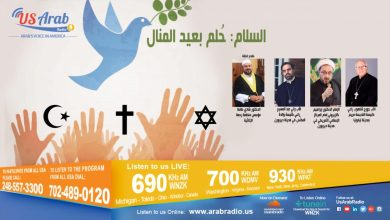 """Photo of السلام حلم بعيد المنال.. حلقة خاصة جدا براديو """"صوت العرب من أميركا"""" يختتم بها العام الجاري"""