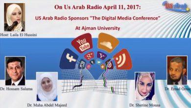 """Photo of راديو """"صوت العرب من أميركا"""" يستعرض مؤتمر جامعة عجمان عن الإعلام وتحدياته"""