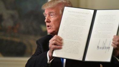 Photo of ترامب يعلن القدس عاصمة لإسرائيل ويأمر بنقل السفارة الأميركية إليها