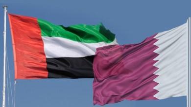 Photo of الخلافات بين الإمارات وقطر تبلغ ذروتها
