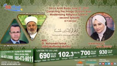 "Photo of راديو ""صوت العرب من أميركا"" يناقش أهمية الخطاب الديني وأثره على الشباب"