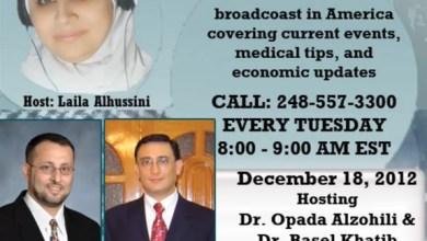 "Photo of راديو ""صوت العرب من أميركا"" يناقش علاقة التغذية عند الأطفال بالبدانة والأمراض المزمنة"