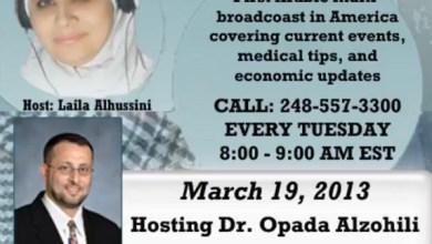 """Photo of راديو """"صوت العرب من أميركا"""" يناقش أسباب مرض هشاشة العظام والوقاية منه"""
