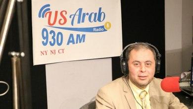 """Photo of راديو """"صوت العرب من أميركا"""" يحتفل بمرور عامين على البث من نيويورك"""