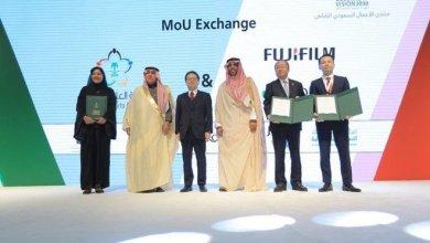Photo of ثلاث رخص استثمارية لشركات يابانية للعمل بالسعودية بقيمة 4 مليون ريال