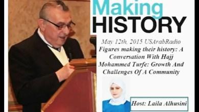 """Photo of راديو """"صوت العرب من أميركا"""" ينفرد بعرض قصة نجاح المهندس الأميركي من أصول لبنانية محمد طرفة"""