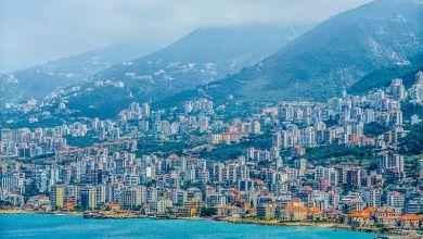 Photo of لبنان .. هل من منقذ قبل الإنفجار ؟؟