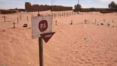 Photo of بدء مشروع لازالة آلاف الألغام في موقع تعميد المسيح بنهر الأردن .