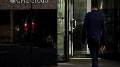 Photo of دمج مجموعة نيكس البريطانية في سي.إم.إي الأمريكية مقابل 5.5 مليار دولار