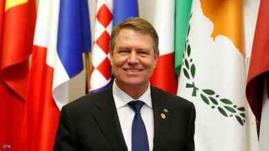 Photo of الرئيس الروماني لايؤيد نقل سفارة بلاده الى القدس