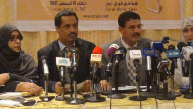 Photo of تقرير حصري لراديو صوت العرب من أمريكا … : اللجنة الوطنية في اليمن تحقق في آلاف الإنتهاكات لحقوق الانسان
