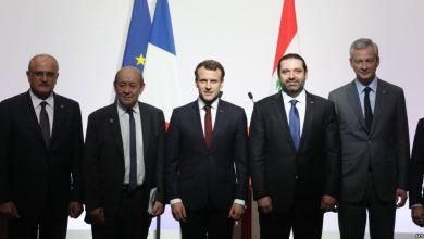 Photo of دول وصناديق عربية وأوربية تدعم استقرار لبنان ب 11 مليار دولار