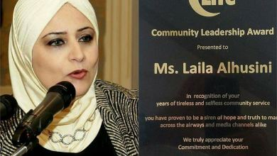"""Photo of درع """"قيادة المجتمع"""" للإعلامية ليلى الحسيني في حفل مؤسسة الحياة للإغاثة"""