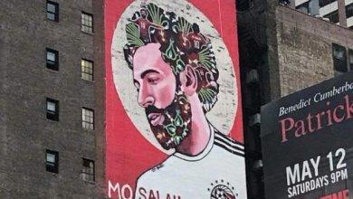 "Photo of صورة "" جرافيتي "" لمحمد صلاح تزين ميدان التايمز بنيويورك"