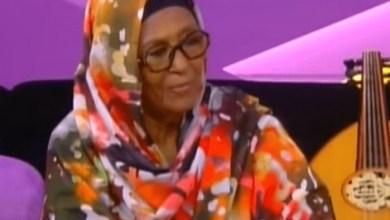 Photo of رحيل أسماء حمزة … أقدم ملحنة عربية وأميرة العود في السودان