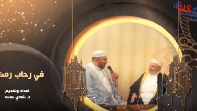 Photo of في رحاب رمضان: كيف نحافظ على أخلاق الصيام؟
