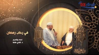 Photo of في رحاب رمضان- كيف تستثمر وقتك في اغتنام فرص ونفحات الشهر الكريم؟