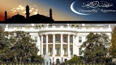Photo of البيت الأبيض ينظم إفطارا رمضانيا بحضور قيادات إسلامية أميركية