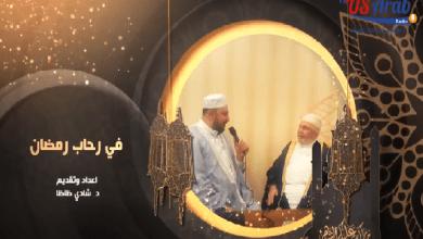 Photo of في رحاب رمضان- كيف يصل المسلم إلى درجة التقوى في رمضان؟