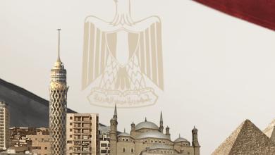Photo of تقرير أميركي : مصر تحتل المرتبة 25 كأقوى بلد في العالم
