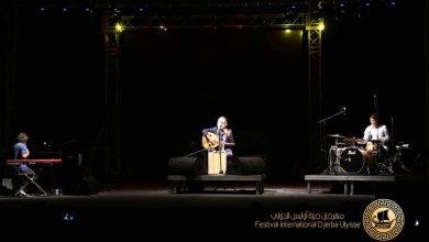 Photo of مارسيل خليفة يغني لتونس وللشهداء في الدورة 41 لمهرجان أوليس الدولي