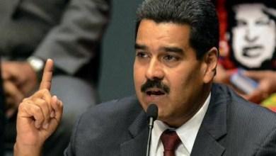 Photo of إصلاحات اقتصادية هامة يجريها رئيس فنزويلا