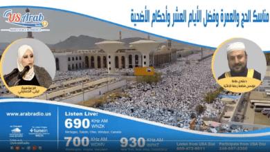 Photo of دليلك للحج المبرور والفوز بفضل الأيام العشر وثواب الأضحية