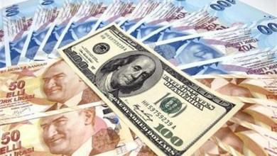 Photo of إنخفاض قياسي لليرة التركية بسبب العقوبات الأميركية
