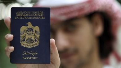 Photo of تأشيرات سياحية للسوريين لزيارة الإمارات