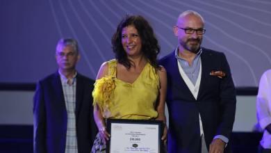 Photo of تألق تونسي في مهرجان الجونة السينمائي الدولي بمصر