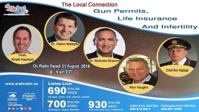 Photo of برنامج Local Connections يناقش قضايا حمل السلاح والتأمين على الحياة
