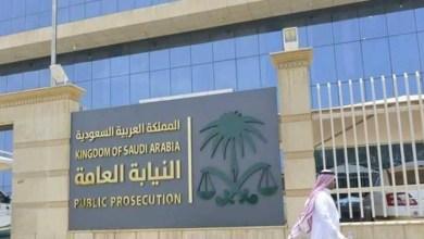 Photo of النائب العام السعودي يعلن رسميا وفاة جمال خاشقجي وبدء تحقيقات واسعة