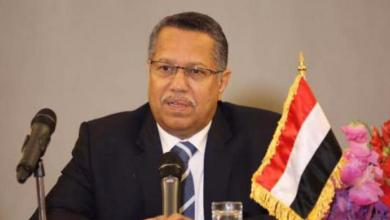 Photo of الرئيس اليمني عبد ربه منصور يقيل رئيس الحكومة ويحيله للتحقيق