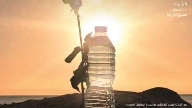 """Photo of """"غاندي الصغير"""".. قصة بطل صعد بصوت الثورة السورية إلى العالمية"""