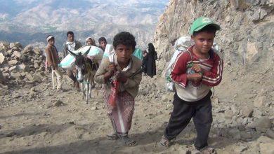 Photo of الأمم المتحدة تحذر من أكبر مجاعة في العالم تهدد اليمن