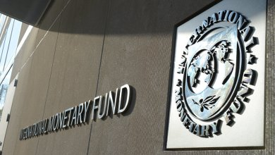 Photo of صندوق النقد الدولي يخفض توقعاته بشأن نمو اقتصاد أوروبا لعامي 2018/2019