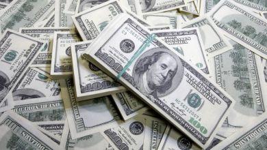 Photo of ارتفاع سعر الدولار في مواجهة العملات الرئيسية