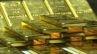 Photo of قبل قمة العشرين .. هبوط أسعارالذهب لأدنى مستوى في أسبوع