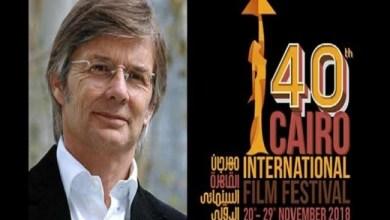 """Photo of المخرج العالمي """"بيل أوجست"""" يتحدث عن علاقته بـ إنجمار برجمان في مهرجان القاهرة السينمائي"""