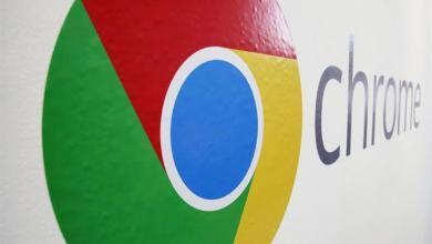 """Photo of تقنية جديدة من """" جوجل"""" … التعامل مع جوجل كروم بالإيماءات فقط"""