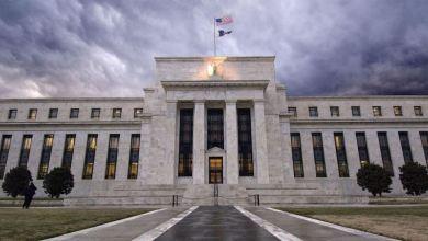 Photo of البنك المركزي الأمريكي يبقي أسعار الفائدة مستقرة
