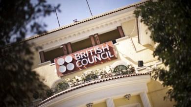 Photo of المجلس الثقافي البريطاني بالقاهرة يحتفل بمرور 80 عاما على إنشائه