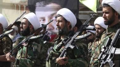 Photo of الولايات المتحدة : إيران أنفقت 16 مليار دولار لدعم الإرهاب