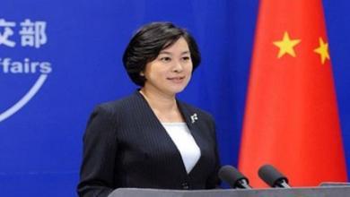 """Photo of سيناتور أميركي يتحدث عن """"قمع ديني"""" في الصين ..والخارجية الصينية تنفي بشدة"""